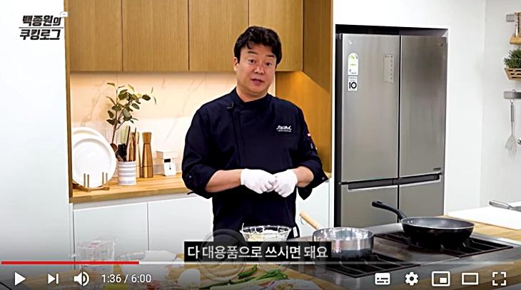 [콜라보뉴스] 플리토, 유튜브 채널 '백종원의 요리 비책'과 다국어 자막 번역 연간 계약 체결