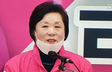 [현장포토] 금종례 전 경기도의원, 미래통합당 후보로 화성갑 지역구 총선 출마